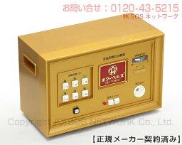 パワーヘルス PH-7000A 並品 5年保証 株式会社ヘルス 電位治療器 中古
