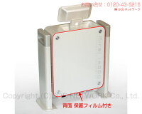 【優良品】電位治療器mirai14000(みらい14000)【中古】(mirai14-013k)