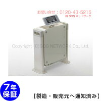 mirai14000(みらい14000)【最良品】電位治療器【中古】(mirai14-018T)