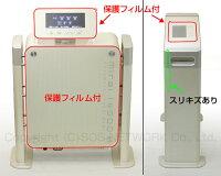 【良】電位治療器mirai14000(みらい14000)良品【中古】