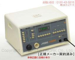 電位治療器メディック AT-9000(プラ)【中古】(Z)5年保証 Electric potential treatment