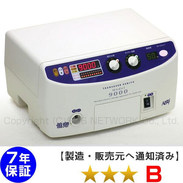 治療機器, 電位治療器  9000 Z
