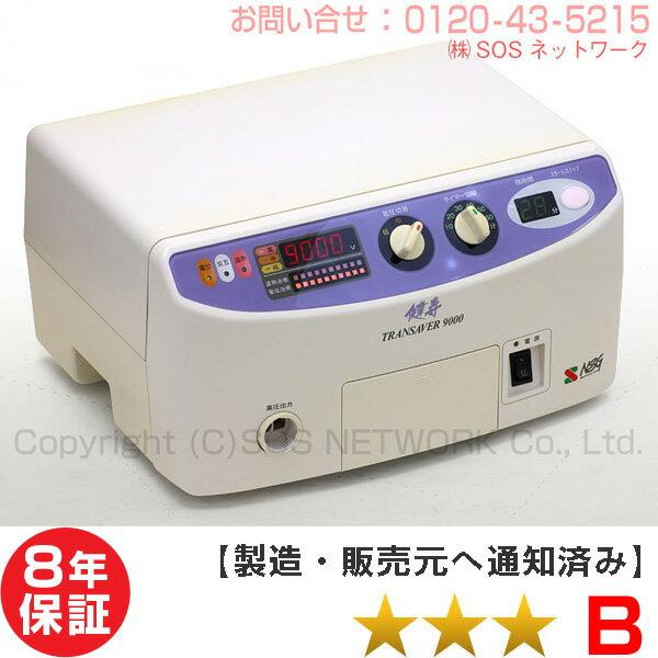 【良品】電位治療器 トランセイバー健寿9000 【中古】(kenju9-017u):SOSネットワーク