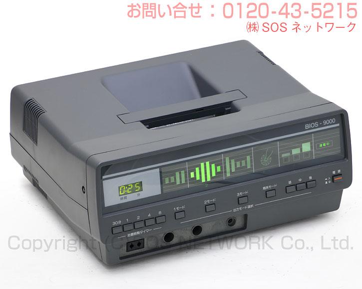 【お買得品】電位治療器 バイオトロン BIOS 9000 【中古】(BIOS-005u):SOSネットワーク