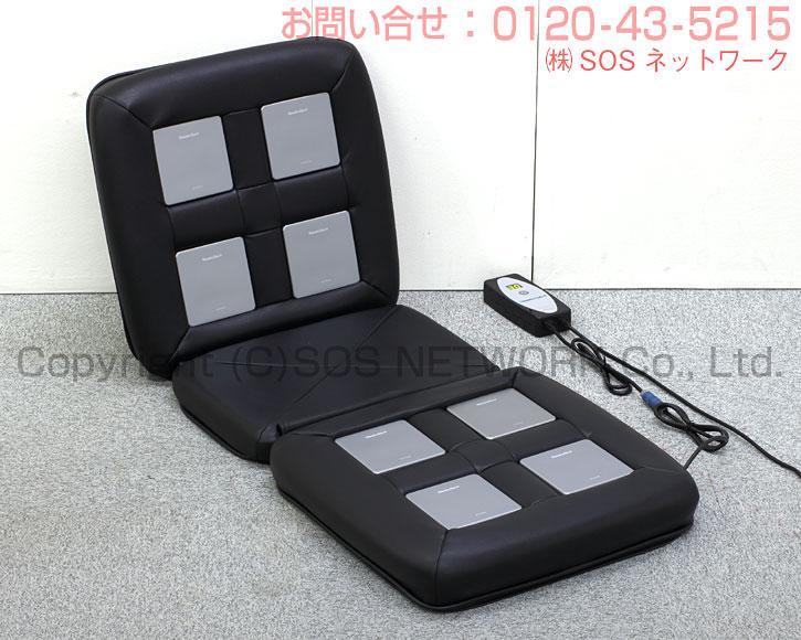 フジ医療器 FX-9000DX JA農協