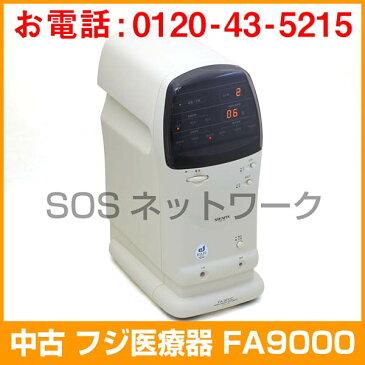 フジ医療器 FA9000【優良品】電位治療器【中古】(FA9-009u)