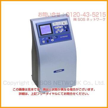 【送料無料 7年保証】家庭用電位治療器 フジ医療器 FX-9000DX エレドックDX 優良品