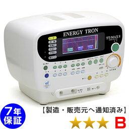 エナジートロン TT-MAX8 日本スーパー電子 電位治療器 中古【送料無料 7年保証】※本体日焼けあり※