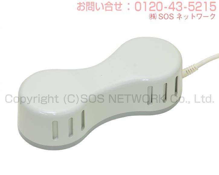 【レンタル】ソーケン/ソーケンバイマックス 磁気治療器 期間30日