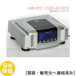 ココロカ リブマックス12700 電位治療器【中古】(Z) 9年保証付
