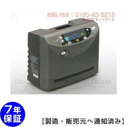 マルタカ モーヴァス14000【中古】電位治療器(Z) Electric potential treatment アルファセラ EK3MT 同等品
