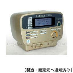 電位治療器 エナジートロン TT-MAX8【中古】(Z)10年保証