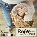 【楽天ランキング1位獲得】新作☆ファーハンドル【Rufer】ルファー ...