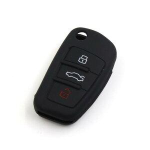 ソウテン リモートキーケース ブラック シリコーン製 キー カバー ケース アウディ A1 A3 A4L A6L Q7 Q5 Q3対応