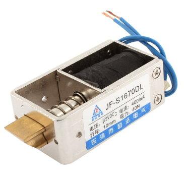 ソウテン uxcell DCソレノイド電磁石 ドアロック用 プールタイプ オープンフレーム 40N 12V 400mA 10mm