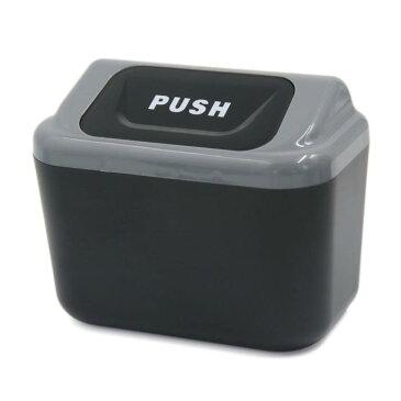 ソウテン uxcell 車のごみ箱 ブラック プラスチック 矩形 車用 ゴミ箱 ごみ ダストケースホルダー ボックス