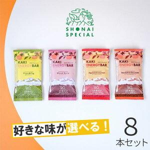 MANABAR マナバー エナジーバー 選べる3味9本セット(ホワイトマカダミア味、ダブルレモン味、キャラメルマキアート味) 【登山 マラソン ランニング トレイルランニング トライアスロン 行動食 補給食 グルテンフリー】