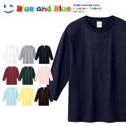 ブルーアンドブルー Tシャツ