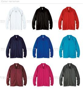 【レビューを書いて大幅値下げ!】BLUEANDBLUEブルーアンドブルージャージジャケット/トラックジャケット00332-JSJ