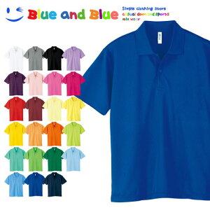 BLUE AND BLUE ブルーアンドブルー 子供服 キッズ 男の子 女の子 ポロシャツ 半袖 トップス 子ども こども ジュニア 大きいサイズ ゆったり かわいい 夏服 秋服 速乾吸収 無地 シンプル コンパクト 軽い ブランド おしゃれ 涼しい 部屋着 ゴルフ アウトドア 運動会 遠足