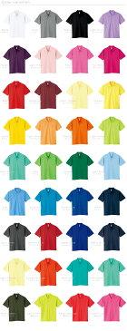 BLUE AND BLUE ブルーアンドブルー キッズ(男の子・女の子) ドライポロシャツ 半袖