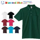 BLUE AND BLUE ブルーアンドブルー メンズ ボタンダウン ポロシャツ ポケット付き 半袖 SS S M L LL 3L 4L 5L 無地 シンプルファッション カジュアル おしゃれ キャンプ クールビズ ビズポロ 白 大きいサイズ 夏服 夏 ブランド 涼しい