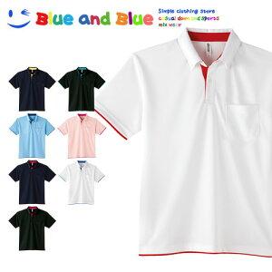 BLUE AND BLUE ブルーアンドブルー ポロシャツ レイヤード ボタンダウン ユニセックス(メンズ・レディース) 半袖 S M L LL 3L 4L 5L 無地 シンプル ポケットあり トップス 夏服 シャツ ゴルフ テニス カジュアル 通勤 クールビズ ビズポロ 大きいサイズ 涼しい 白 介護