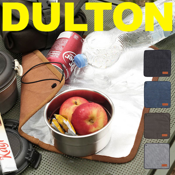 DULTONダルトンキャンバスランチクロスウィズストラップT20-0204ランチョンマットランチマットクロス大人男の子女の子ナフ