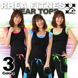 RHEA レア レディース フレンチ袖切替Tシャツ rh11112-04 イエロー ブルー ピンク フィットネス ウエア フィットネス ウェア ヨガウェア エアロビクス ランニングウェア ダンスウェア ピラティスウェア マラソン エクササイズ ジョギング ベリーダンス サルサ YOGA かわいい
