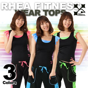 RHEA レア レディース フレンチ袖切替Tシャツ rh11112-04 フィットネス ウエア/フィットネス ウェア/ヨガウェア/エアロビクス/ランニングウェア/ダンスウェア/ピラティスウェア/マラソン/エクササイズ/ジョギング/ベリーダンス/サルサ/YOGA/加圧トレーニング/トレーニ