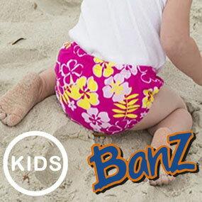 Banz バンズ キッズ(女の子用) ラッシュパンツ ショート