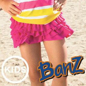 Banz バンズ キッズ(女の子用) ラッシュスカート ショート
