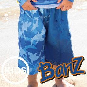 Banz バンズ キッズ(男の子用) サーフパンツ ハーフ