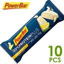 【PowerBar】パワーバー 30%プロテインプラス レモンチーズケーキ 10本 【トレイルランニング トレラン ランニング 補給食 健康食 おいしい エナジーバー 】