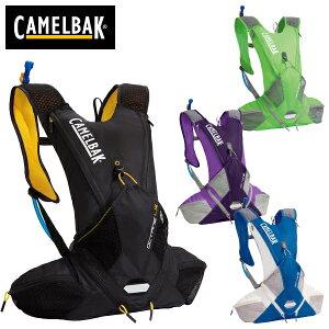 あす楽対応♪CAMELBAK(キャメルバッグ)のバックパック オクテインLR(2.0L) トレイルランニング...