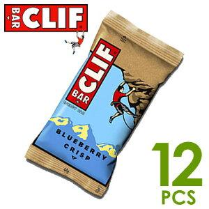 マラソンやトレイルランニングに最適♪ CLIF BAR(クリフバー)で栄養補給!ブルーベリークリスプ...