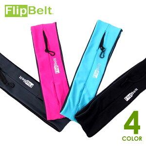 FLIPBELT(フリップベルト) ウエストポーチ FB0114 トレイルランニング、自転車、…