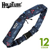 HOLDTUBE DUAL(ホールドチューブ デュアル) ウエストバッグ/ウエストポーチ/ショルダーバッグ ランニング/野外フェス/音楽フェス HOLD TUBE スノーボード/海外旅行