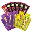 MEDALIST(メダリスト) マラソンセット クエン酸入りフルマラソンセット トレイルランニング 補給食、行動食、エネルギー補給