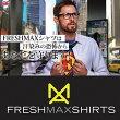 FRESHMAXSHIRTS(フレッシュマックスシャツ)