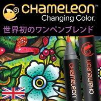 ChameleonPen5PenSet(カメレオンペン5本入りセット)