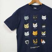 ねこTシャツユニークなセンス、ハチワレ猫シャム猫ミケ猫サバトラ