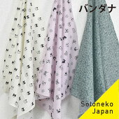 ソトネコジャパン猫大判バンダナ