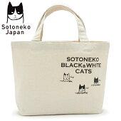 ソトネコジャパン猫キャンバス地ランチトートバッグ