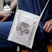 ソトネコジャパン猫柄ショルダーバッグ