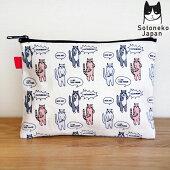 オリジナルの猫雑貨「ソトネコジャパン」ポーチ、ハチワレ猫グッズ