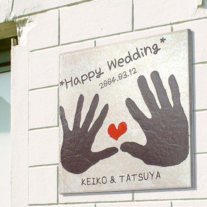 【手形のタイル】【新築記念】【結婚祝い】【送料無料】 「メモリアルタイル」