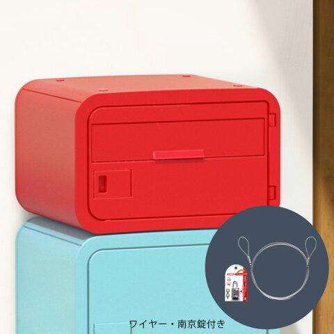 【送料無料対象外】宅配ボックスと組み合わせられる一戸建て用置き型郵便ポスト「ナスタ(NASTA) スマポ コンパクト(COMPACT) +ワイヤー・南京錠セット 大型メール便対応」