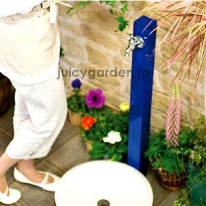 立水栓,カラフル,オシャレ,お洒落,ニッコー,Nikko,水栓柱,ガーデンタップ,ガーデニング,庭,DIY,屋外,水