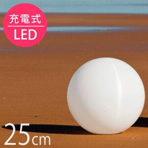 【送料無料】「スマートアンドグリーン (Smart & Green) イリス 充電式LEDガーデンライト ボール25 リモコン付属」